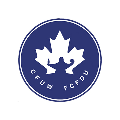 Canadian-Federation-of-University-Women-Logo